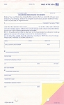 Odometer Statement - 3 Part - No Screen | ODOM-103-N-NS